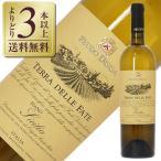 白ワイン イタリア フェウド ディシーサ テッラ デッレ ファーテ フィアーノ DOC シチリア 2015 750ml wine