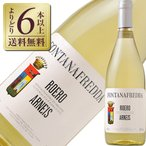 白ワイン イタリア フォンタナフレッダ ロエロ アルネイス 2015 750ml wine