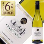 白ワイン フランス フォンカリュー マルキドボーラン シャルドネ 2016 750ml wine