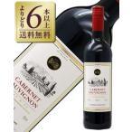 よりどり6本以上送料無料  フォンカリュー マルキドボーラン カベルネ ソーヴィニヨン 2015 750ml 赤ワイン フランス