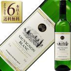 白ワイン フランス フォンカリュー マルキドボーラン ソーヴィニヨン ブラン 2016 750ml wine
