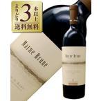 赤ワイン イタリア フォンタナフレッダ ネッビオーロ ダルバ マルネ ブルーネ 2013 750ml wine