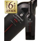 赤ワイン イタリア ファルネーゼ ロッソレアーレ 2015 750ml wine