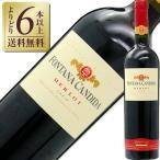 赤ワイン イタリア フォンタナ カンディダ メルロー ラツィオ 2016 750ml wine