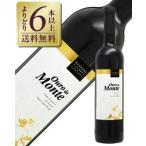 赤ワイン ポルトガル フォンテ コベルタ オウロ ド モンテ 赤 (ティント レッド ルージュ) 2014 750ml wine