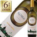 白ワイン イタリア フォンタナ カンディダ ローマ ビアンコ 2016 750ml wine
