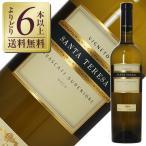 白ワイン イタリア フォンタナ カンディダ サンタテレーザ(サンタテレサ) フラスカーティ スペリオーレ セッコ 2016 750ml wine