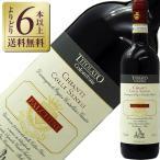 赤ワイン イタリア ファルキーニ キャンティ(キアンティ) コッリ セネージ ティトラート コロンバイア 2013 750ml wine
