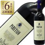 赤ワイン イタリア ファルキーニ パレタイオ 2012 750ml wine