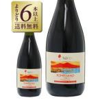 よりどり6本以上送料無料 フェデリチャーネ モンテレオーネ ロッソ ポンペイアーノ 750ml スパークリングワイン イタリア