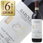 赤ワイン イタリア フラテッリ ジャコーザ バローロ 2013 750ml wine