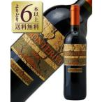 赤ワイン イタリア ファレスコ モンテリーヴァ ウンブリア ロッソ 2014 750ml wine