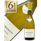 白ワイン フランス ブルゴーニュ フレデリック マニャン ブルゴーニュ シャルドネ 2014 750ml wine