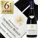 赤ワイン フランス ブルゴーニュ フレデリック マニャン シャンボール ミュジニー プルミエ クリュ レ シャルム V.V. 2014 750ml wine