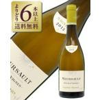 白ワイン フランス ブルゴーニュ フレデリック マニャン ムルソー レ プート ヴィーニュ 2014 750ml wine