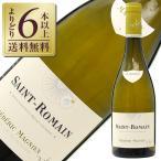 白ワイン フランス ブルゴーニュ フレデリック マニャン サン ロマン ブラン 2013 750ml wine