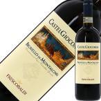 赤ワイン イタリア フレスコバルディ カステル ジョコンド ブルネッロ ディ モンタルチーノ 2015 750ml wine