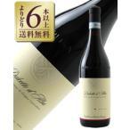赤ワイン イタリア フラテッリ セリオ エ バッティスタ ボルゴーニョ ドルチェット ダルバ 2012 750ml wine