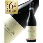 赤ワイン イタリア フラテッリ セリオ エ バッティスタ ボルゴーニョ ネッビオーロ ダルバ 2011 750ml wine