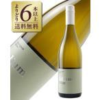 白ワイン ニュージーランド フォリウム ヴィンヤード ソーヴィニヨン ブラン 2015 750ml wine