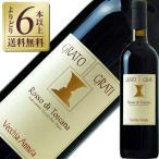 赤ワイン イタリア アジィエンダ アグリコーラ グラーティ グラート グラーティ ヴェッキア アンナータ 1997 750ml サンジョヴェーゼ wine