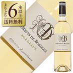 白ワイン フランス ボルドー レ オー ドゥ ラ ガフリエール ボルドー ブラン 2014 750ml wine