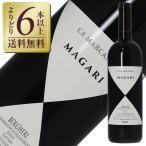 赤ワイン イタリア カ マルカンダ(ガヤ) マガーリ 2014 750ml wine