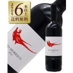 赤ワイン イタリア ガヤ シト モレスコ 2015 750ml wine
