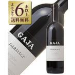 赤ワイン イタリア ガヤ ダルマージ 2013 750ml wine