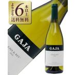 白ワイン イタリア ガヤ エ レイ シャルドネ 2014 750ml wine