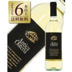 白ワイン イタリア ガロフォリ ジー ビアンコ 2014 750ml wine