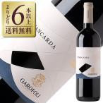 赤ワイン イタリア ガロフォリ ピアンカルダ ロッソ コーネロ 2014 750ml wine
