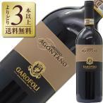 赤ワイン イタリア ガロフォリ アゴンターノ コーネロ リゼルヴァ 2011 750ml wine