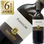 白ワイン イタリア ガロフォリ ヴェルディッキオ ポディウム 2014 750ml wine