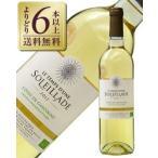 白ワイン フランス 南西部 ヴィニョーブル ジル ルーヴェ ソレイヤード 白 2013 750ml wine