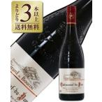 赤ワイン フランス ドメーヌ ジラール デュ ボーコー シャトー ヌフ デュ パブ ルージュ 2013 750ml wine