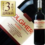 赤ワイン イタリア グラッタマッコ ボルゲリ ロッソ 2014 750ml カベルネ ソーヴィニヨン wine