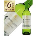 白ワイン 国産 グランポレール 岡山マスカット オブ アレキサンドリア 薫るブラン 2018 750ml 日本ワイン wine