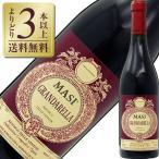 赤ワイン イタリア マァジ社ロゴ入りワイングラス2脚付き マァジ グランダレッラ 2010 750ml wine