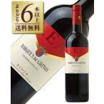 赤ワイン スペイン マルケス デ グリニョン リオハ 2016 750ml wine