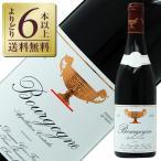 赤ワイン フランス ブルゴーニュ ドメーヌ グロ フレール エ スール ブルゴーニュ ルージュ 2013 750ml wine