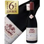 よりどり6本以上送料無料 ドメーヌ ミッシェル(ミシェル) グロ オート コート ド ニュイ ルージュ 2014 750ml 赤ワイン フランス