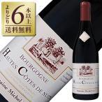 よりどり6本以上送料無料 ドメーヌ ミッシェル(ミシェル) グロ オート コート ド ニュイ ルージュ 2010 750ml 赤ワイン フランス ブルゴーニュ