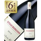 赤ワイン フランス ブルゴーニュ アンリ フェレティグ コトー ブルギニヨン 2014 750ml (旧 ブルゴーニュ パストゥーグラン) wine