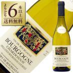 白ワイン フランス ブルゴーニュ アンリ ド ブルソー ブルゴーニュ シャルドネ 2015 750ml wine