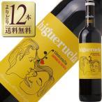 赤ワイン スペイン イゲルエラ 2015 750ml wine
