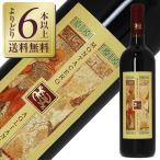 赤ワイン イタリア イ ペントゥリ(ペントリ) アリアニコ 2015 750ml wine