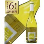 白ワイン スペイン ビンス パドロ イプシス ブランク フロール 2016 750ml wine
