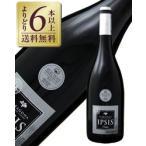 赤ワイン スペイン ビンス パドロ イプシス クリアンサ 2011 750ml wine