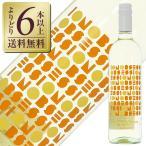 白ワイン アメリカ アイアンストーン ヴィンヤーズ アイアンストーン オブセッションシンフォニー 2014 750ml wine
